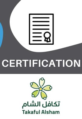 resources-takaful-alsham-certification.jpg